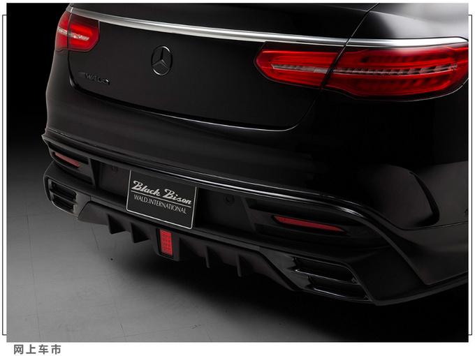 奔驰GLE  Coupe新车型全黑车身/外观套件更运动-图7