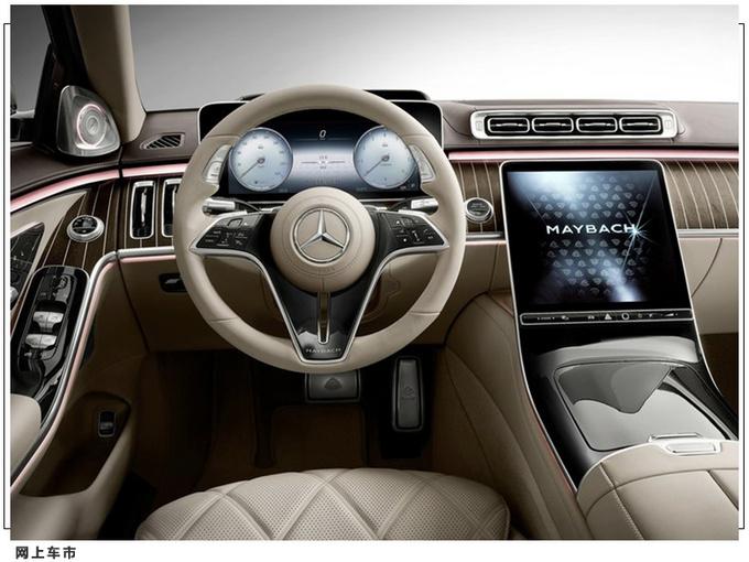 全新迈巴赫S级发布 搭V12引擎 科技配置十分丰富-图7
