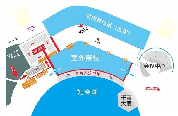 筑牢安全防线6.12-15中原国际车展打造无菌车展-图2