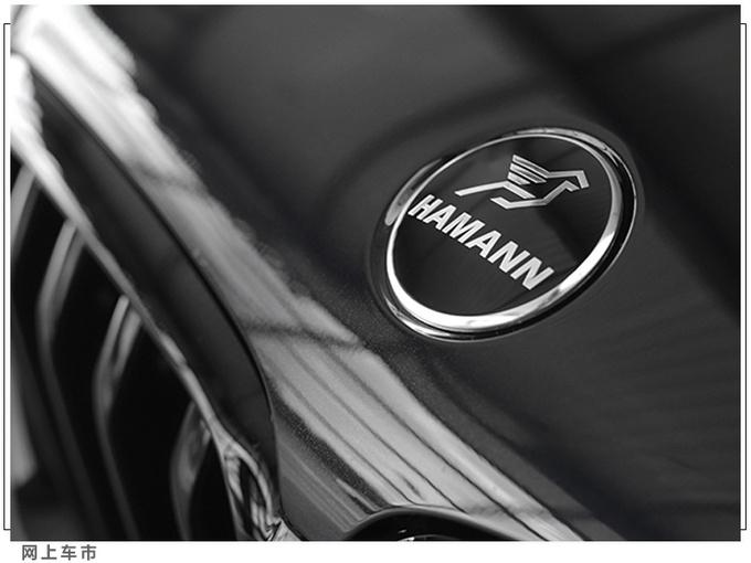 宝马X6新款车型发布搭3.0T引擎/增配运动套件-图6