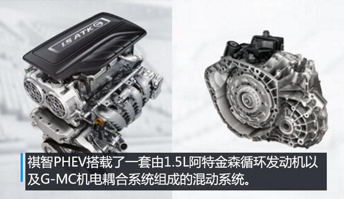 广汽三菱祺智将推纯电动版车型 有望年内上市-图2