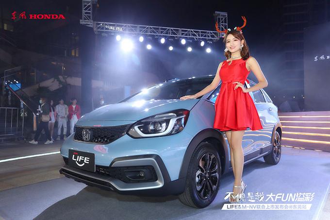 东风Honda来福酱&M-NV东莞区域联合上市发布会-图5
