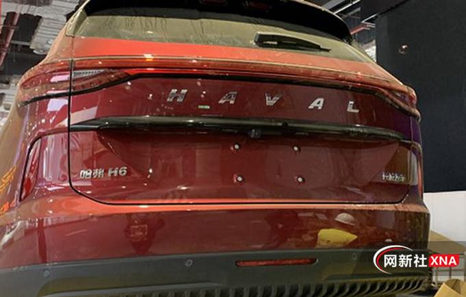 哈弗新款H6实车曝光 前脸造型换新 长度升级-图5