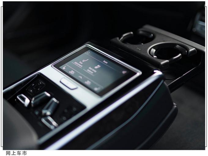 奥迪新款A8 L正式发布车身轴距加长/四季度开售-图7