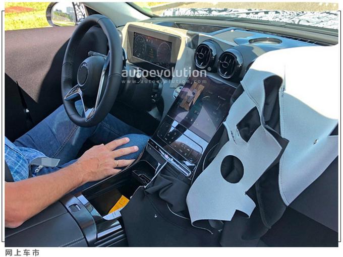 奔驰新一代C级旅行曝光 外观配AMG风格/灯组调整-图5
