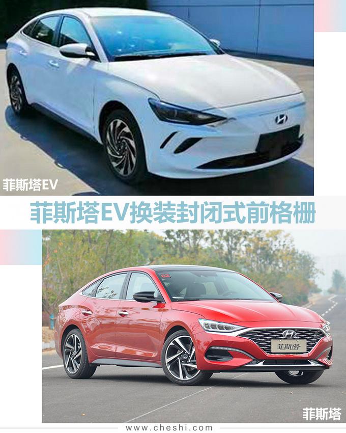 北京现代将发布2款新车 十代索纳塔换1.5T引擎-图8