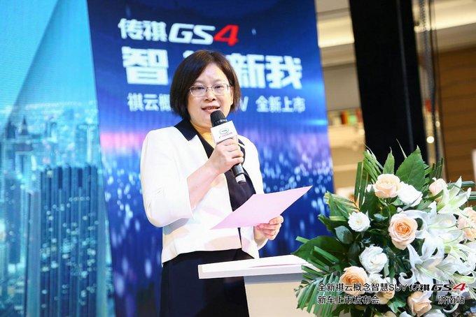 携手小米之家 共启智慧未来—传祺GS4-图12