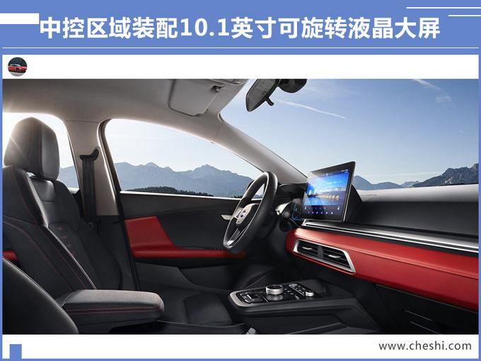 比亚迪年内推3款新车 新款秦领衔-最低6万元起售-图5