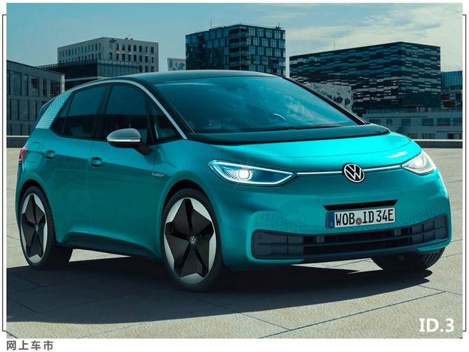 上汽大众纯电动途观实拍 10月量产-30万起售-图1