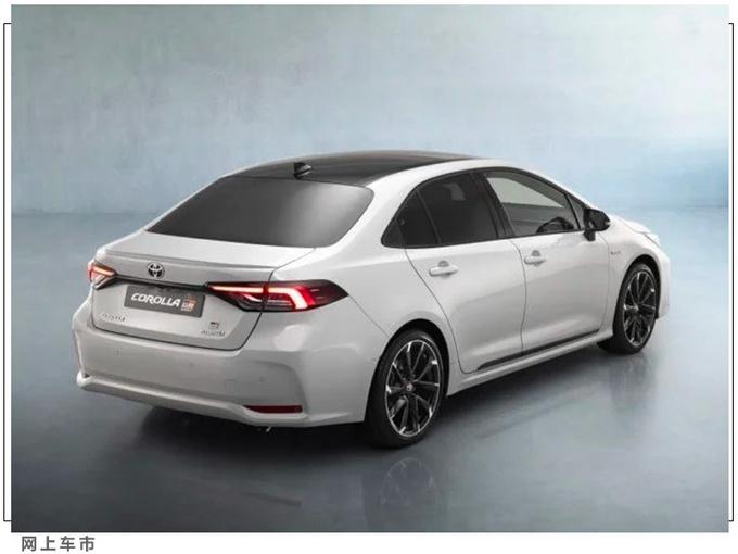 丰田卡罗拉运动版发布11月投产/搭1.8L混动引擎-图4