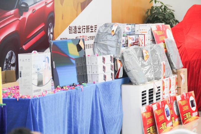 创造出行新生活 新宝骏RS-5东莞上市发布-图5