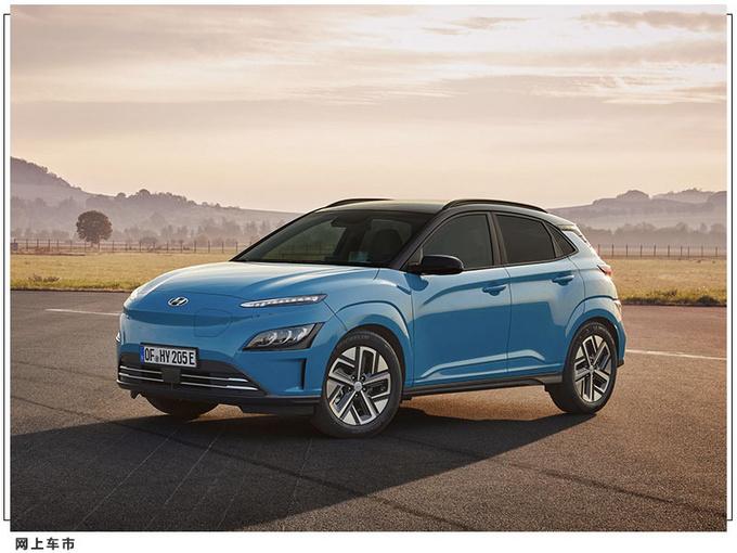 现代新款SUV官图曝光纯电动力/换装新尾灯-图3