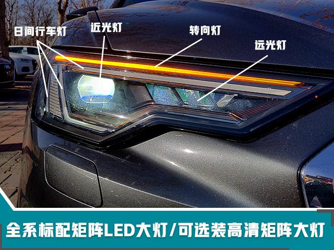 奥迪全新A6L到店实拍 尺寸更大 动力超宝马5系-图1