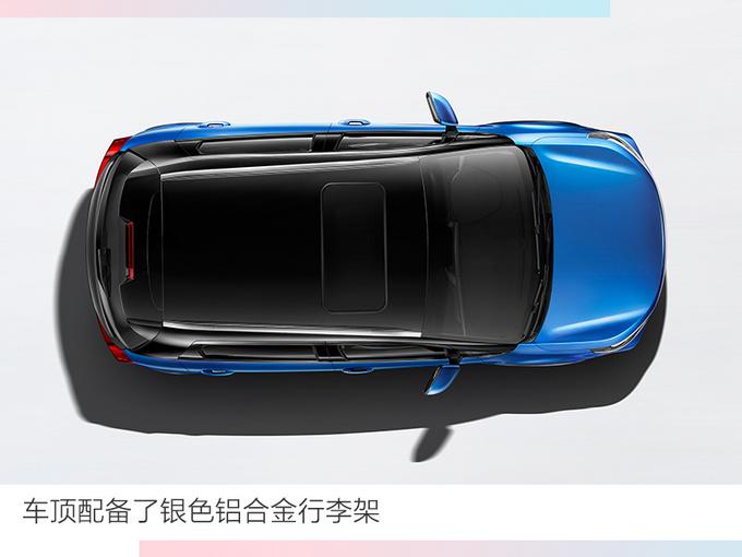 吉利4天后发布枫叶汽车 首款SUV将竞争元EV-图6
