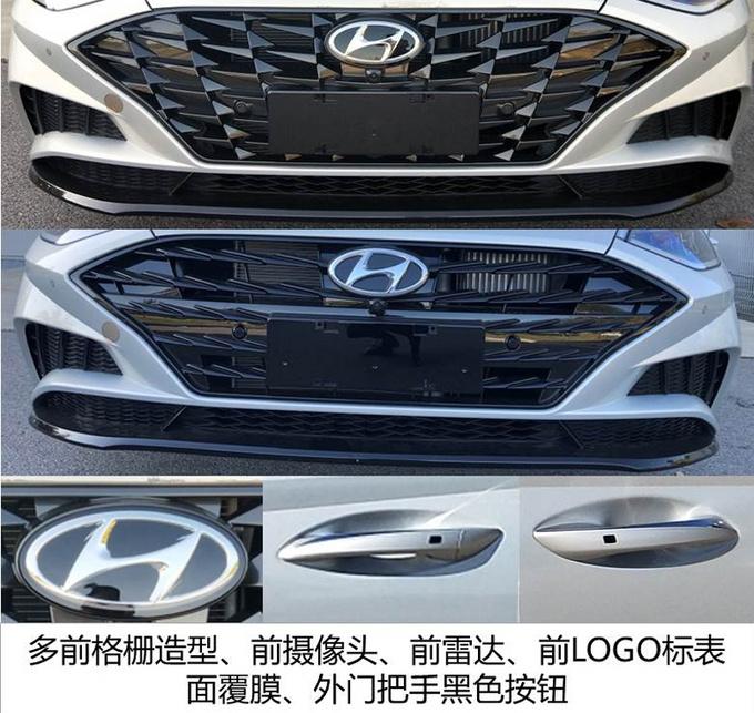 北京现代全新索纳塔实拍 换1.5T发动机4月上市-图3