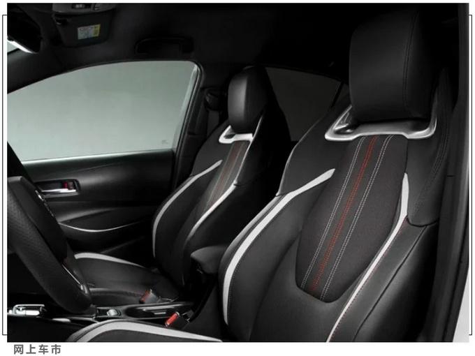 丰田卡罗拉运动版发布11月投产/搭1.8L混动引擎-图11