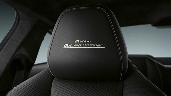 宝马8系特别版车型 采用金色涂装/预计9月上市-图5