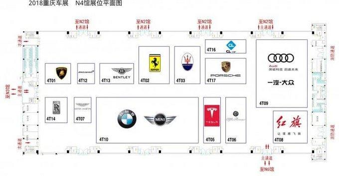 全新宝马X3亮相重庆车展 售39.98万元起-图2
