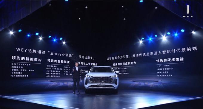 长城WEY全新旗舰SUV摩卡首发 预计今年4月上市-图2