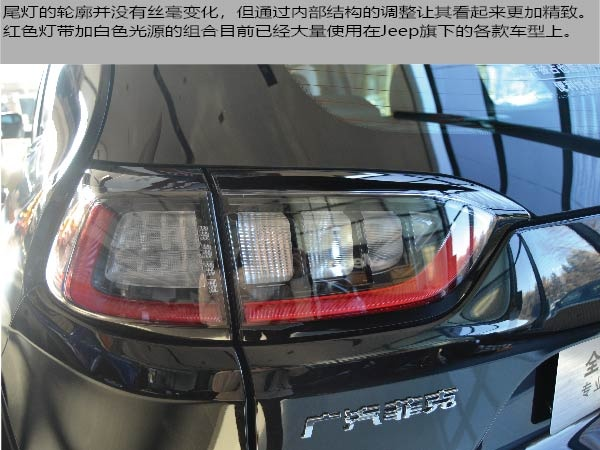 专业级 全驾控都市SUV 实拍JEEP自由光-图11