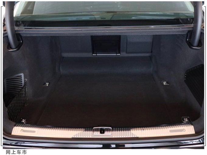 奥迪新款S8实拍曝光运动外观造型/下月入华开售-图10