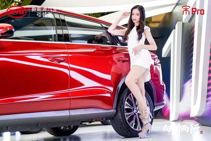 品智大五座SUV 比亚迪宋Pro广东赞放上市-图31