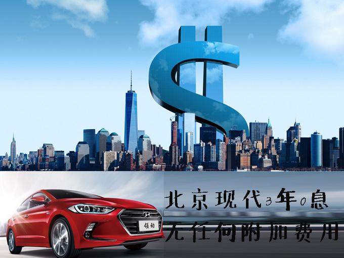 哈尔滨H6现车优惠 现代ix35售11.99万-图4