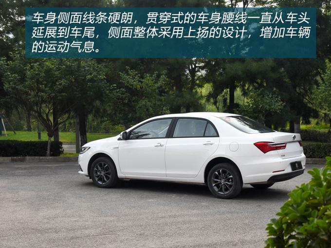 1.5L+5MT售价7万 全新比亚迪秦燃油版抢先试驾-图7