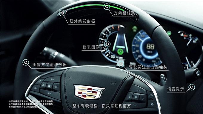 转帖-彻底解放双手 凯迪拉克超级智能驾驶系统发布