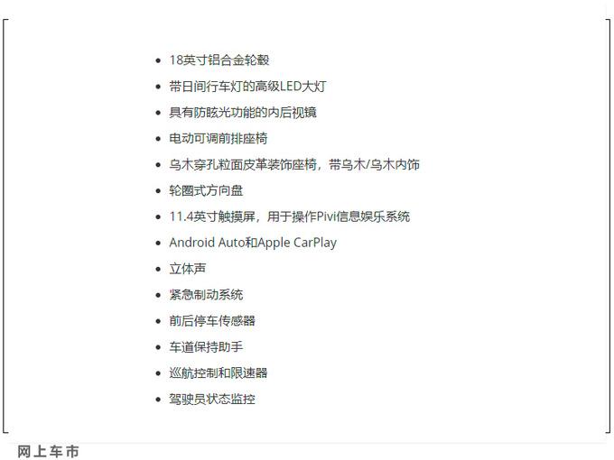 捷豹新款XF售价曝光配置丰富/年内即将交付-图1