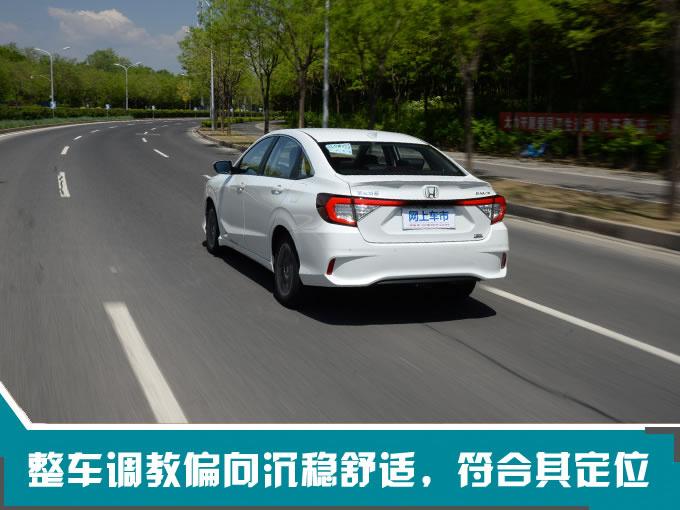 买中国特供车是利是弊 这款家轿新秀给你答案-图25