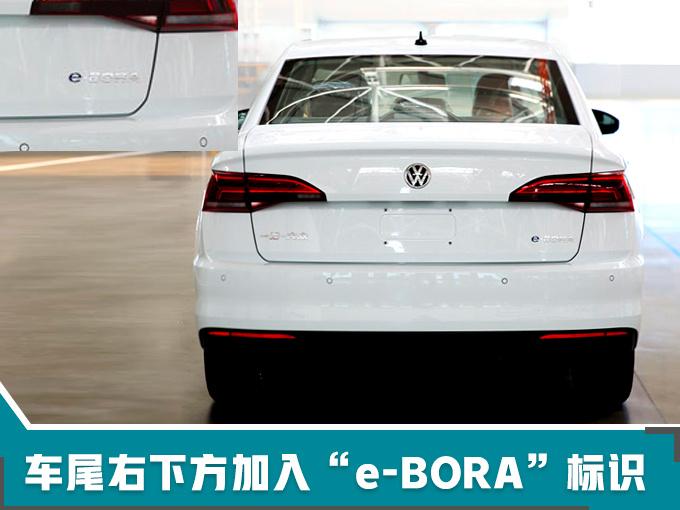 一汽-大众年内推13款新车型 SUV/电动车超多-图9