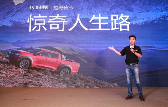 长城炮越野皮卡西藏上市售价16.98万-19.98万元-图6