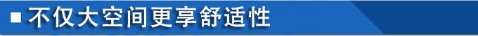 全新雷凌闪耀三城挑战赛 尽显TNGA超强实力-图6