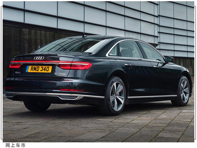奥迪新款A8 L正式发布车身轴距加长/四季度开售-图2