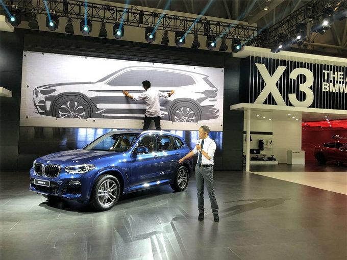 全新宝马X3亮相重庆车展 售39.98万元起-图3