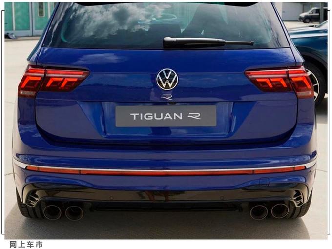 大众新款途观实拍搭超强2.0T/车尾还配四出排气-图3