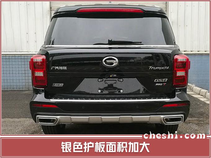 广汽传祺新款GS8实拍 尺寸动力升级超汉兰达-图6