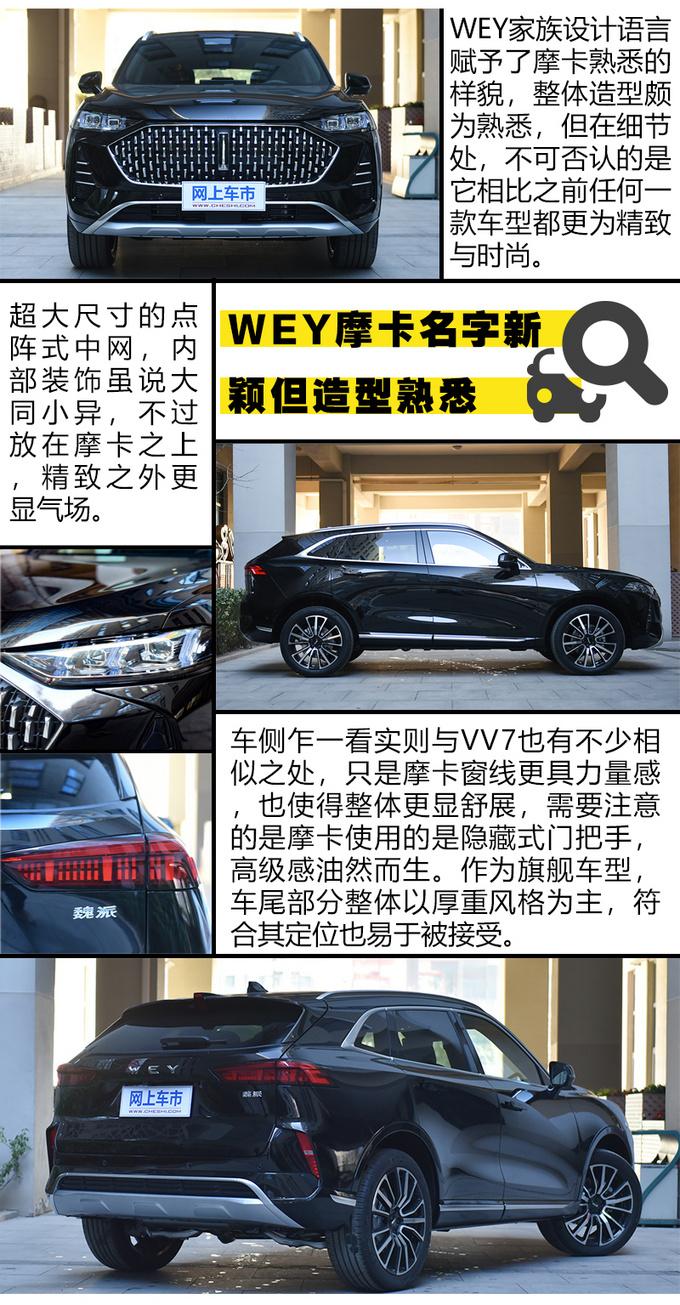 想买车先着急2021年最值得期待的SUV准有你的菜-图2