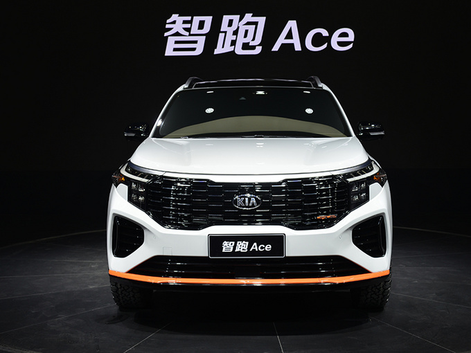 2020广州车展前瞻全新面孔/1.5T强劲动力智跑Ace实拍-图3