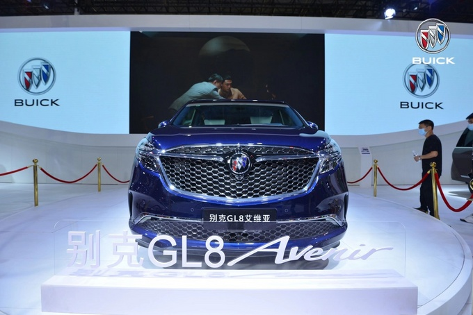 全新一代别克GL8 Avenir上市 售价45.99-52.99万元-图4