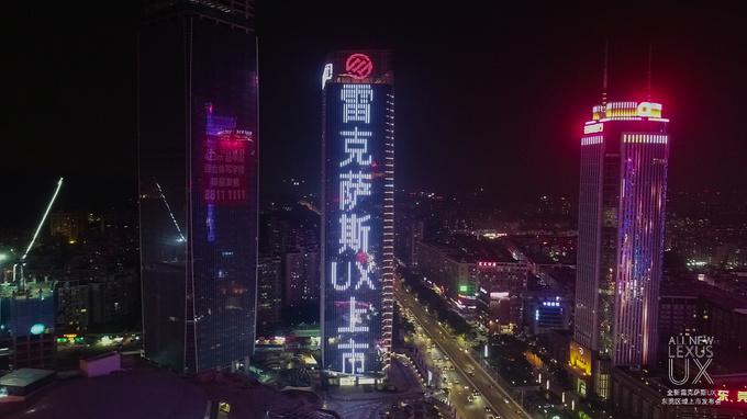 全新雷克萨斯UX东莞上市发布 售26.8万起-图1