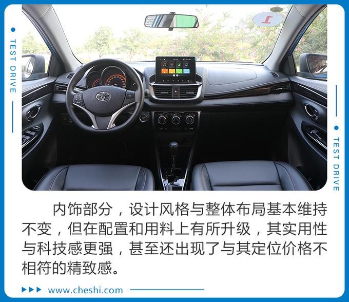 舒适好开是其最大属性 试驾广汽丰田致炫X