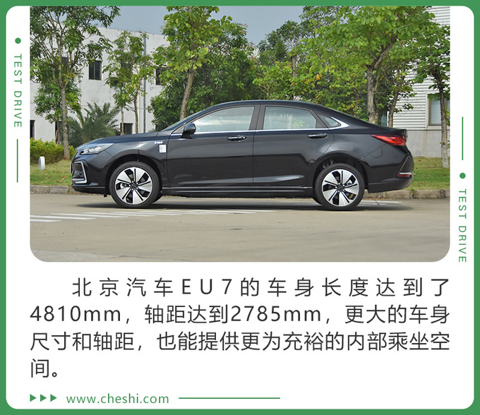 纯电续航451km 换全新LOGO 试驾北京汽车EU7-图6