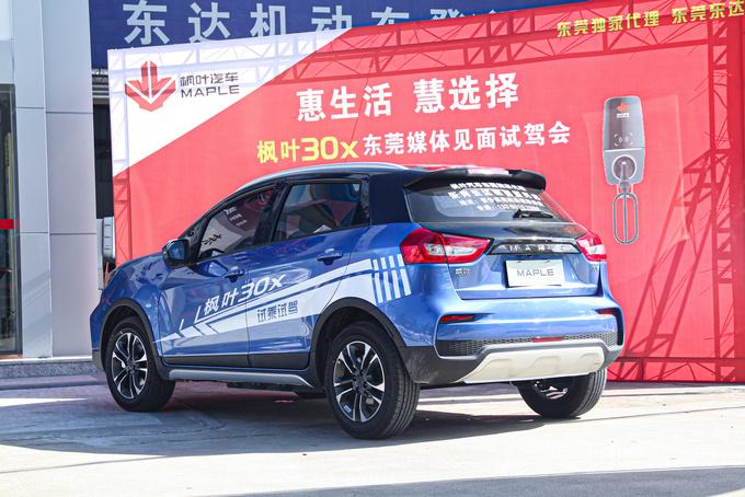 高性价比的城市纯电SUV,东莞试驾枫叶30X-图5