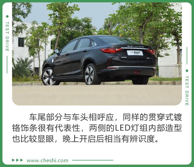 纯电续航451km 换全新LOGO 试驾北京汽车EU7-图8