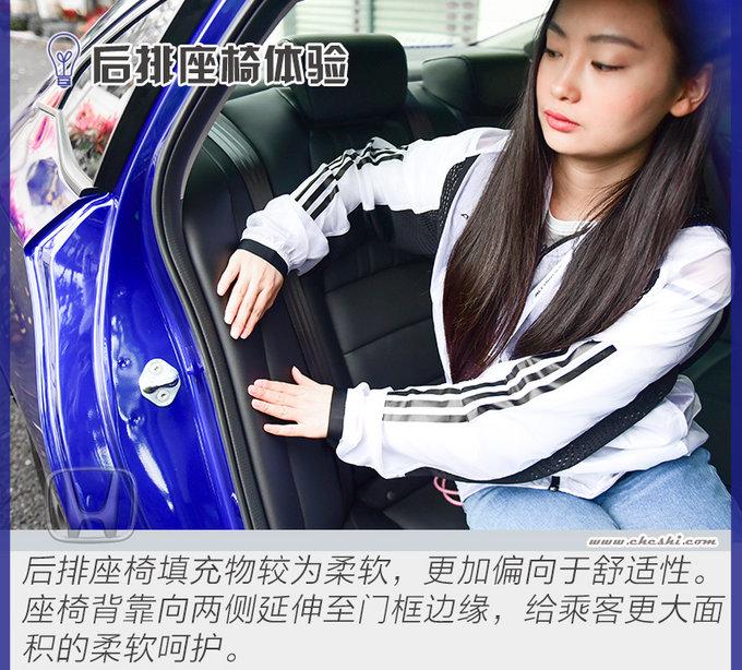 这次换代年轻不只10岁!广汽本田第十代雅阁试驾-图4