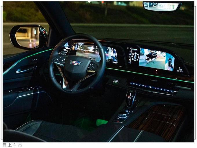 凯迪拉克新凯雷德实拍搭3.0T/配OLED曲面屏幕-图6