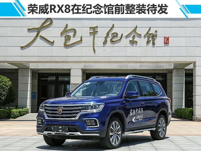 从土鳖到学霸 最强中国车的锐变之路-图2