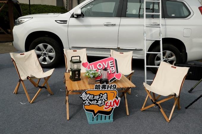 耀用户 创视纪 哈弗H9广州车展发布九州星云榜-图7